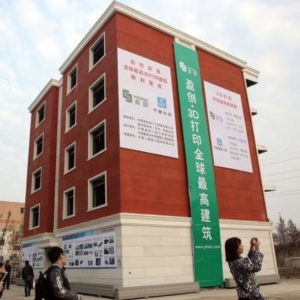 Made in China – Meet the World's First 3D-Printed Apartment Building