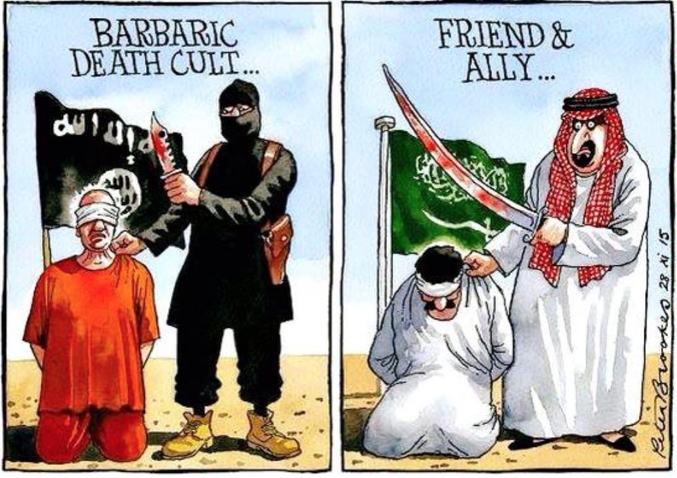islam terrorism jihad and media