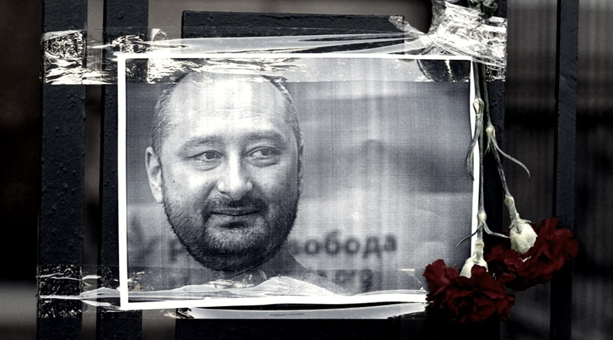 "Liberty Links 6/9/18 – What If Babchenko Had Decided to Stay ""Dead""?"